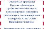 c_150_100_16777215_00_images_news_2014_koronovirus.jpg